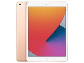 ★アップル / APPLE iPad 10.2インチ 第8世代 Wi-Fi 32GB 2020年秋モデル MYLC2J/A [ゴールド] 【タブレットPC】【送料無料】