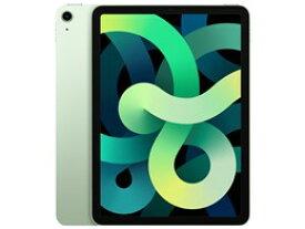 ★アップル / APPLE iPad Air 10.9インチ 第4世代 Wi-Fi 64GB 2020年秋モデル MYFR2J/A [グリーン] 【タブレットPC】【送料無料】