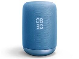 ◎◆ SONY LF-S50G (L) [ブルー] 【Bluetoothスピーカー】
