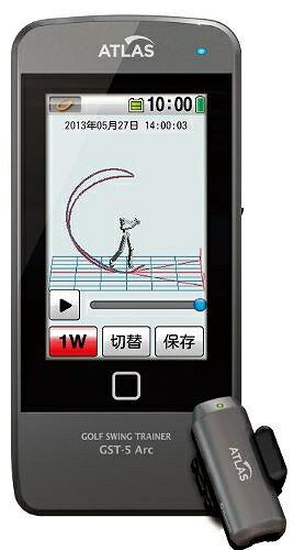 ユピテル(YUPITERU)ATLASゴルフスイングトレーナー NobmaruGST-5Arc【送料無料】