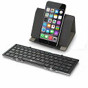 iClever Bluetoothキーボード 折りたたみ式 レザーケース スタンド付き ミニキーボード スマホ タブレット 専用 iPhon…