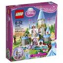 【お買い物マラソンで使えるクーポン配布中!さらにポイント2倍!】【送料無料】レゴ Lego ディズニープリンセス シンデレラの城 41055