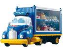 【最大1,000円オフクーポン】【送料無料】トミカ ディズニーモータース エクスプレスキャリー
