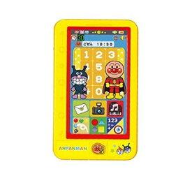 【キャッシュレス5%還元対象】アンパンマン もしもしおでかけスマートフォン