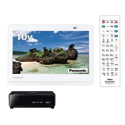 パナソニック 10V型 ポータブル 液晶テレビ プライベート・ビエラ 防水タイプ ホワイト UN-10E8-W