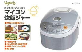 Vegetable マイコン 炊飯器 ホワイト 5.5合 GD-M101