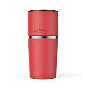 【3月1日限定 全商品ポイント2倍】カフラーノ オールインワン コーヒーメーカー 250ml レッド LC11-CF-RD