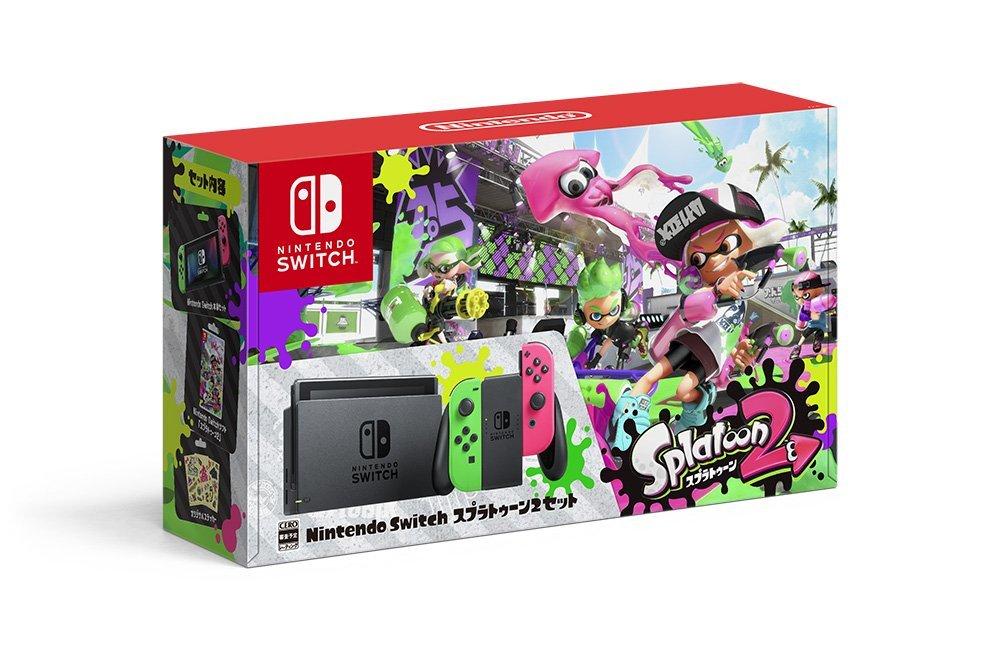 [2017年07月21日発売予定]Nintendo Switch スプラトゥーン2セット【送料無料】