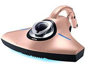 【キャッシュレス5%還元対象】レイコップRS ふとんクリーナー (ピンクゴールド)【掃除機】raycop RS アール エス RS-300JPK
