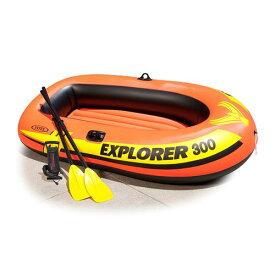 【キャッシュレス5%還元対象】INTEX(インテックス) ボート エクスプローラー300