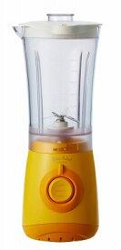 Idea Label BY BRUNO マルチミニブレンダー オレンジ IOE002-OR