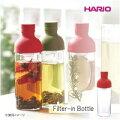 HARIO(ハリオ)フィルターインボトルレッドFIB-30-R