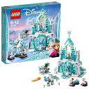 """レゴ(LEGO) ディズニープリンセス アナと雪の女王 """"アイスキャッスル・ファンタジー%ダブルクォーテ% 41148"""