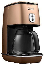 デロンギ ドリップコーヒーメーカー ディスティンタコレクション 6杯 チタンコートフィルタースタイルコッパー ICMI011J-CP
