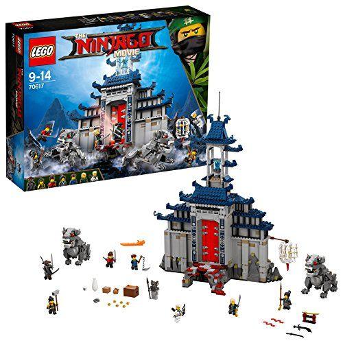 レゴ(LEGO)ニンジャゴー 究極の最終兵器神殿 70617