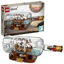 【キャッシュレス5%還元対象】レゴ(LEGO) アイデア シップ・イン・ボトル 21313