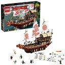 【ママ割】ポイント5倍(対象ショップ限定エントリー必要)レゴ(LEGO)ニンジャゴー 空中戦艦バウンティ号 70618