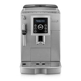 【4月10日限定 全商品ポイント3倍】全自動コーヒーメーカー デロンギ 全自動エスプレッソマシン 全自動コーヒーマシン ECAM23420SBN スペリオレ コーヒーメーカー コーヒー メーカー マシン コーヒーマシーン 器具 おしゃれ プレゼント 新生活