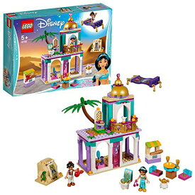 【キャッシュレス5%還元対象】レゴ(LEGO) ディズニープリンセス アラジンとジャスミンのパレスアドベンチャー 41161 ブロック おもちゃ 女の子
