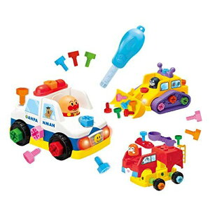 【5月15日限定 全商品ポイント3倍】アンパンマン くみたて DIY ねじねじチェンジ! はたらくのりもの おもちゃ 玩具 知育 遊具 勉強 知育玩具 男の子 女の子 プレゼント 誕生日 子供 こども