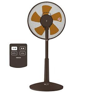 山善 30cmリビング扇風機 (リモコン)(風量3段階) タイマー付 ブラウン YLR-C30(BR)