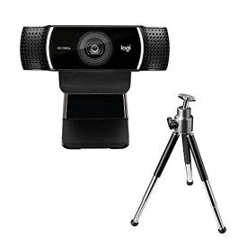 ロジクール ウェブカメラ C922n ブラック フルHD 1080P ウェブカム ストリーミング 自動フォーカス ステレオマイク 撮影用三脚付属