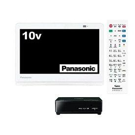 パナソニック 10V型 ポータブル 液晶テレビ プライベート・ビエラ 防水タイプ ホワイト UN-10E9-W[st]
