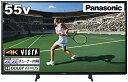 パナソニック 55V型 4Kダブルチューナー内蔵 液晶 テレビ Dolby Atmos(R)対応 VIERA TH-55HX750