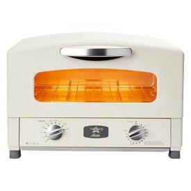 アラジン トースター AET-GS13B/W Aladdin 遠赤グラファイトトースター おしゃれ 北欧 パン焼き 食パン オーブントースター トースト 温度調節 短時間 高温 1人暮らし プレゼント 誕生日プレゼント 結婚祝い 内祝い ギフト 贈り物