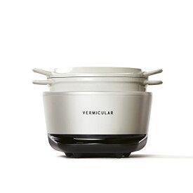 バーミキュラ ライスポットミニ 3合炊き シーソルトホワイト 専用レシピブック付 RP19A-WH