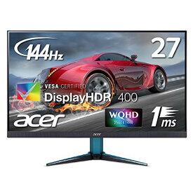 【5月15日限定 全商品ポイント3倍】Acer ゲーミングモニター VG271UPbmiipx 27型 IPS WQHD 144Hz DisplayHDR400 1ms HDMI 2.0 非光沢 Free-Sync PCモニター PCディスプレイ パソコンモニター