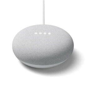 Google アシスタント 搭載スマートスピーカー Google Nest Mini Chalk チョーク GA00638-JP Wi-Fi対応 小型スマートスピーカー 音声 認識 ハンズフリー プレゼント 誕生日プレゼント ギフト 結婚祝い 出産祝い 内祝い お返し スピーカー 人気 グーグル
