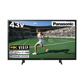 パナソニック 43V型 4Kダブルチューナー内蔵 液晶 テレビ Dolby Atmos(R)対応 VIERA TH-43HX750 43V 液晶テレビ TV 地上デジタル 地デジ ビエラ Panasonic 人気 新生活