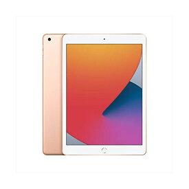 【3月5日限定 全商品ポイント3倍】Apple iPad (10.2インチ Wi-Fi 128GB) - ゴールド (第8世代)