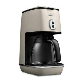 デロンギ(Delonghi) ICMI011J-W ピュアホワイト ディスティンタコレクション コーヒーメーカー コーヒー メーカー オススメ マシン カフェ ドリップコーヒー ハンド ドリップ おしゃれ オフィス コーヒーマシン 保温 プレゼント