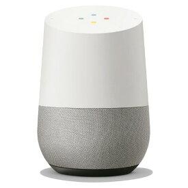 Google スマートスピーカー Google Home ホワイト GA3A00538A16