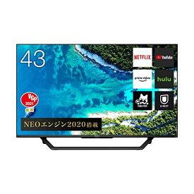 【7月29日20:00〜7月31日1:59 全商品ポイント3倍】ハイセンス 43V型 4Kチューナー内蔵 液晶テレビ 43U7F Amazon Prime Video対応 2020年モデル 3年保証 TV テレビ 43インチ 新生活 一人暮らし