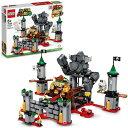【10月25日エントリー&楽天カードで決済でP最大8倍】レゴジャパン LEGO レゴ 71369 スーパーマリオ けっせんクッパ城…