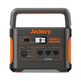 【あす楽対象】Jackery ポータブル電源 278400mAh/1002Wh バッテリー充電器 発電機