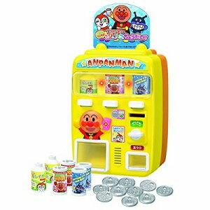 【5月1日限定 全商品ポイント3倍】アンパンマン じはんきだいすき アンパンマンのジュースちょうだい おもちゃ 玩具 知育 遊具 勉強 知育玩具 男の子 女の子 プレゼント 誕生日 子供 こども