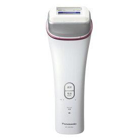 パナソニック 光美容器 光エステ ボディ&フェイス用 ピンク調 ES-WH93-P