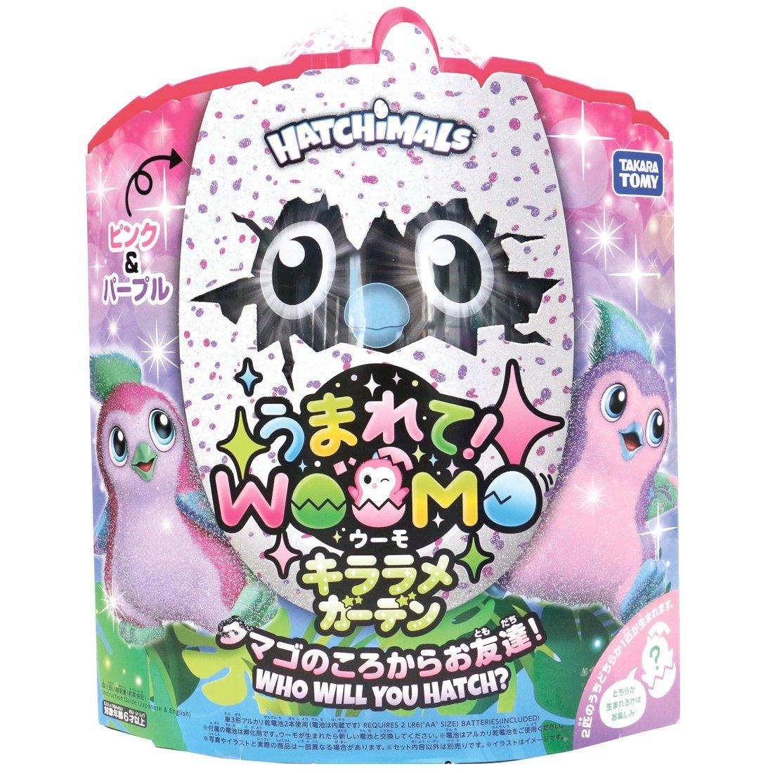 うまれて! ウーモ キララメガーデン ピンク&パープル (HATCHIMALS)【送料無料】