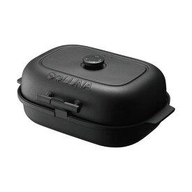 ドウシシャ ホットプレート 温度調節機能 平面プレート 焼き芋用プレート SOLUNA WFS-100