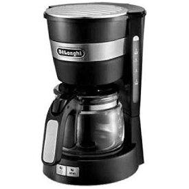 デロンギ コーヒーメーカー アクティブシリーズ インテンスブラック ICM14011J