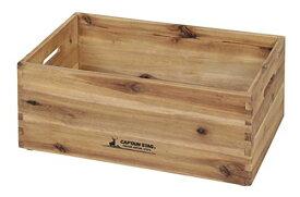 キャプテンスタッグ(CAPTAIN STAG) 木箱 ウッドボックス 収納ボックス 収納ケース 木製BOX 外寸W520×D300×H220cm スタッキング可能 CSクラシックス UP-2001