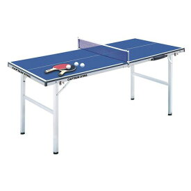 キャプテンスタッグ(CAPTAIN STAG) 卓球台 ポータブル セット UX-2549