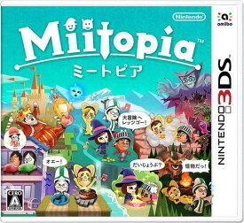 【5月10日限定 全商品ポイント3倍】Miitopia(ミートピア)/3DS/CTRPADQJ/A 全年齢対象