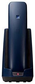パイオニア Pioneer TF-FD15S デジタルコードレス電話機 親機のみ/迷惑電話対策 ネイビー TF-FD15S-A 【国内正規品】