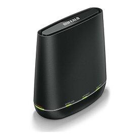 BUFFALO WiFi 無線LAN ルーター WCR-1166DS 11ac ac1200 866+300Mbps デュアルバンド 2LDK向け 【iPhone8/iPhoneX/iPhoneXS/Amazon Echo メーカー動作確認済み】