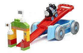 【キャッシュレス5%還元対象】フィッシャープライス 1才からのメガブロック トーマスを走らせて遊ぼう! 2WAYレーシングワゴン 21ピース DXH57